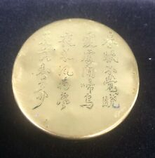 An Antique Chinese Metal Ink Box With Cover