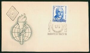 Mayfairstamps Hungary FDC 1962 Dr Hutyra Ferenc First Day Cover wwp_53965