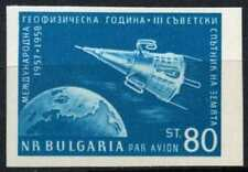 Bulgaria 1958 SG#1117 Geophysical Year Space MNH Imperf #D61040