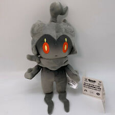 Pokemon Sun/Moon Marshadow Plush Soft Toy Teddy Doll Stuffed Animal 10""