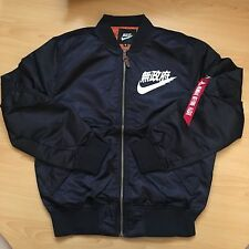 AIR TOKYO FLIGHT BOMBER JACKET NAVY BLUE URBAN ANARCHY SIZE LARGE JAPAN