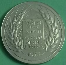 20 RUPEES GROW MORE FOOD COIN 1973