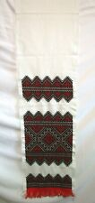 """Handmade Mexican White, Red, Black Embroidered Fringe Table Runner 92""""L x 14""""W"""