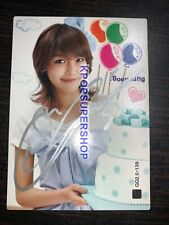 Sooyoung Autographed Signed Star Card 2.5 Photocard SNSD Girls' Generation 2