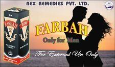 FARBAH Natural Herbal Massage Oil For Weakness of Male Organ ENLARGE AND POWER