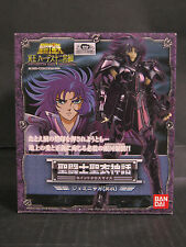 BANDAI Saint Seiya Cloth Myth Hades Surplice Gemini Saga action figure