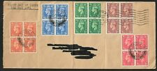 1951 KGVI FIRST DAY COVER 3/5/51 with 5 values to 2 1/2d in *RARE BLOCKS of 4*£