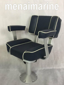 """Captains Boat Seat, Adjustable Pedestal 360 Degree Swivel, Height 18"""" to 24"""""""