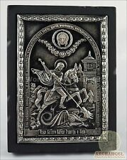 Russian Orthodox Wooden Icon Silver Plated  St George