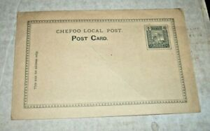 Old CHEFOO CHINA Postal Card, 1/2 CENT