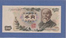 JAPAN P-96 1000 Yen (1963) Gem Uncirculated note