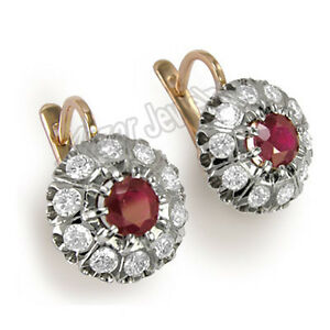 Ruby and White Sapphire 14k Gold Earrings RUSSIAN STYLE JEWELRY NEW #E978.