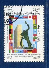 O.N.U. -'ANNIV.  UNITED NATIONS ,- AFGANISTAN  1985