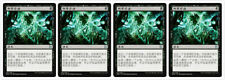 4 Chinese Cabal Therapy Eternal Masters EMA Magic the Gathering MTG NM