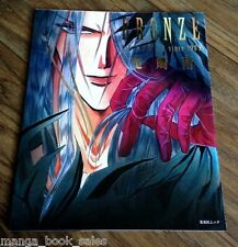 Bronze Zetsuai since 1989 Art Book Color pages Minami Ozaka Yaoi manga anime