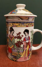 Beautiful 3 Piece Porcelain Asian Tea Cup With Lid And Infuser