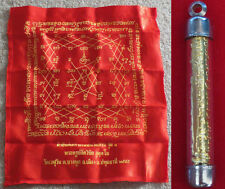 "Thai Pha Yant (Sacred Magic Cloth) - Diamond Armour 9"" x 10"" & Takrut Amulet"