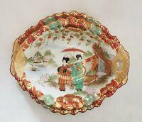 Vintage Oval Kutani Bowl Underplate Red Gold Gilt Geisha Hand Painted Japan