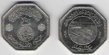 Iraq 250 Fils KM 152 World Food Day FAO 1981 UNC Octagon Dam 8 sides Irak