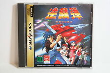 Gekirindan Time Travel Shooting W/ Spine Sega Saturn SS Japan Import US Seller