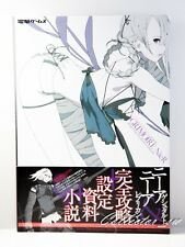 3-7 Days GRIMOIRE NieR Gestalt & Replicant Strategy Guide & Art Book from Japan