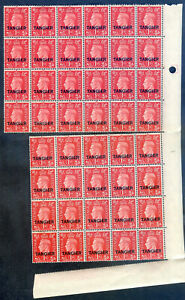 Morocco Agencies Tangier George 6 1d scarlet x 107 in blocks  nh (2019/12/19#04)