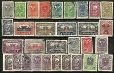 AUSTRIA - 1919-29 20th Century Stamps WYSIWYG Lot