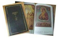 Russian Icons Today (Russian and English Edition) - Hardcover - GOOD