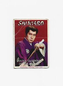Scanlen's The Samurai set of 72 cards plus header card 1964 good to excellent