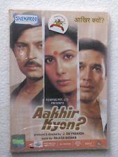 AAKHIR KYON Rakesh roshan Smita Patil Rajesh kh DVD Hindi movie bollywood India