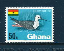 GHANA 1967 DEFINITIVES SG471 50Np (BIRD)  MNH