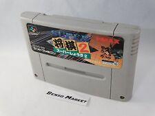 SUPER SHOUGI 2 SHOGI NINTENDO SUPER FAMICOM SNES 16 BIT GIAPPONESE JP JAP NTSC-J