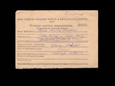 Germany USSR Wehrmacht G Bröffel POW In Russia Censor 1947 Card #10 5i