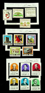 COSTA RICA FAMOUS PEOPLE I.C.E LIBERIA TOWN 15v MNH STAMPS