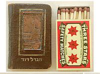 1950 Bezalel MINIATURE Jewish BOOK Israel 100 PHOTOS Tel Aviv IDF Jerusalem RARE