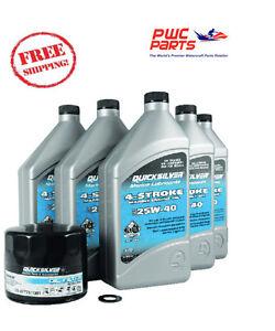 QUICKSILVER Mercury Oil Change Kit w/ Filter 75/90/115HP EFI 4-STROKE 8M0081913