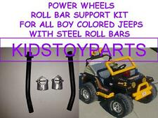 POWER WHEELS JEEP ROLL BAR HARDWARE SUPPORT KIT - BLACK BARS WITH GRAY CLAMPS