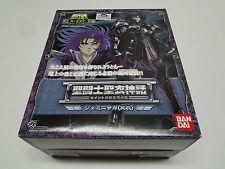 USED Cloth Myth Surplice Gemini Saga Bandai JAPAN