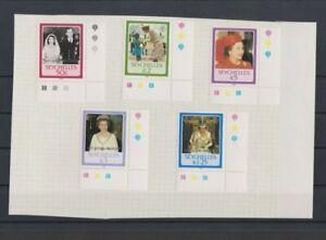 Seychelles 1986 Queen Elizabeth 11 60th Birthday T/l corner set MH  Mint hinged