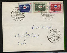 Kuwait  cover  1965   ITU  stamps              MS0201