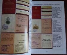 WW2 RUSSIAN SOVIET OFFICIAL MEDALS AWARD DOCUMENTS Book-catalogue ! RARE !