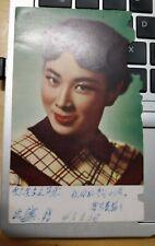 Hong Kong 1960s Vintage Postcard - movie actress 江桦 蝴蝶夫人 Jiang Hua Miss Saigon @