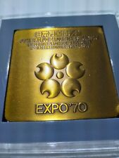EXPO '70 Osaka Japan Exposition Participant Copper Medal in original Box