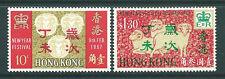 Pre-Decimal Postal History Hong Kong Stamps (Pre-1997)
