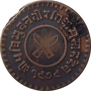 𝐍𝐄𝐏𝐀𝐋 1922 5-𝓟𝓪𝓲𝓼𝓪 COPPER Coin ♛King Tʀɨɮɦʊʋǟռ♛【Cat № ᵏᵐ# 690.3】VF