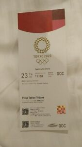Tokyo 2020 Olympic Games Opening Ceremony used ticket 23/07/2021