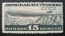 Russia 1932 C25b MH OG Russian Airship Zeppelin Airmail Flight Issue $40.00!!