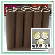 China 2015 10 cent coin 1 roll,  50pcs per roll (UNC)  全新银行原包  一角硬币 2015.