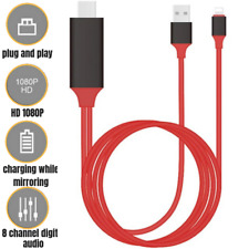 Lightning to HDMI HDTV AV TV Adapter 1080P Digital Cable For iPhone X/8/7 iPad