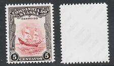 Nyassa C0 3227 - 1921 Vasco da Gama's FLAGSHIP  - a Maryland FORGERY unused